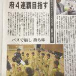 京都新聞さんにも掲載されました!