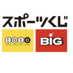 toto助成で新規会員募集事業!